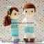 ตุ๊กตาแต่งงานชุดไทย แบบ5 thumbnail 2
