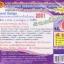 แผนการจัดการเรียนรู้หลักสูตรใหม่ 2551 คณิตศาสตร์ ป.6 Backward Design thumbnail 1