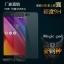ASUS Zenfone Selfie [ZD551KL] ฟิล์มกระจกนิรภัยป้องกันหน้าจอ 9H Tempered Glass 2.5D (ขอบโค้งมน) thumbnail 1