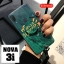 เคส Huawei Nova 3i เคสซิลิโคนลาย Hello Summer พร้อมที่จับแบบขาตั้งวงกลมและสายคล้องลายเดียวกับเคส สวยๆ แนวๆ thumbnail 1