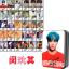 ชุดรูปพร้อมกล่องเหล็ก #BTS Love Yourself 'Her' thumbnail 1