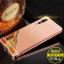 เคส Huawei P20 รุ่น Aluminium Hybrid Mirror Back (เคสฝาหลังเงา) thumbnail 1