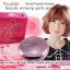 no.8948-2 แป้งพัฟ AINUO Ainuo-Pressed Powder 02 thumbnail 1