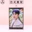 รูปแบบตั้งโต๊ะ #EXO SEHUN thumbnail 2