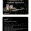 ไอเดีย การ์ด บัตรรายชื่อ แบบใบต่อใบ 0.5 mm. thumbnail 1