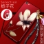 เคส VIVO Y71 ซิลิโคนแบบนิ่ม สกรีนลายดอกไม้ สวยงามมากพร้อมสายคล้องมือ ราคาถูก (ไม่รวมแหวน) thumbnail 2