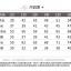 เสื้อตัวนอก+เสื้อตัวใน+กางเกง สีน้ำตาล แพ็ค 5 ชุด ไซส์ 120-130-140-150-160 (เลือกไซส์ได้) thumbnail 6