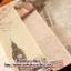 Ancient Letter & Envelope No.1 thumbnail 12