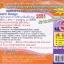 แผนการจัดการเรียนรู้หลักสูตรใหม่ 2551 คณิตศาสตร์ ป.3 Backward Design thumbnail 1