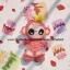 ตุ๊กตาถัก ปีวอก 5.5 นิ้ว thumbnail 3