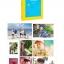 [Photobook&DVD] #BTS - 2018 BTS SUMMER PACKAGE VOL.4 (Random Ver.) thumbnail 2