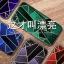 เคส VIVO Y71 ซิลิโคนสกรีนลายเลขาคณิต สวยงามมาก ราคาถูก thumbnail 1