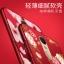 เคส Lenovo K5 Note ซิลิโคนแบบนิ่ม สกรีนลายดอกไม้ สวยงามมากพร้อมสายคล้องมือ ราคาถูก (ไม่รวมแหวน) thumbnail 4