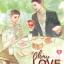 Oh my love กานต์ที่รัก เเต่ง minemomo thumbnail 1