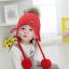 หมวก สีแดง แพ็ค 5ใบ ไซส์ 1-8 ปี รอบศรีษะ22 * 23 ซม thumbnail 1