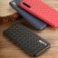 เคส Huawei P20 ยี่ห้อ BENKS รุ่น Woven Texture thumbnail 1