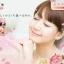 Kracie Kanebo Fragrance Candy ลูกอมตัวหอม นำเข้าจากญี่ปุ่น thumbnail 3