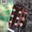 Enya EM-700 thumbnail 3