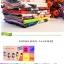ผ้าขนหนู B1A4 thumbnail 2