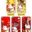 เคส Xiaomi Redmi 5A ซิลิโคนลายแมวกวักนำโชค Lucky Neko เฮงๆ น่ารักมากๆ พร้อมพู่ห้อย ราคาถูก thumbnail 1