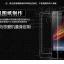 สำหรับ SONY XPERIA Z ฟิล์มกระจกนิรภัยป้องกันหน้าจอ 9H Tempered Glass 2.5D (ขอบโค้งมน) HD Anti-fingerprint thumbnail 4