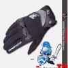 ถุงมือขับขี่รถมอเตอร์ไซค์บิ๊กไบค์ Bigbike Komine GK162 Superfit