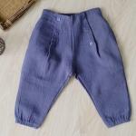 กางเกงขา 5 ส่วนจั๊มขาสีกรม