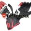 ถุงมือขับขี่รถมอเตอร์ไซค์บิ๊กไบค์ Bigbike Dainese 4 Stroke Long thumbnail 1