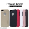 iPhone 5, 5s, SE - เคสหลัง Nillkin Super Frosted Shield แท้