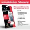 iPhone 7 Plus (หน้า+หลัง) - ฟิลม์กันรอย ลดรอยนิ้วมือ (แบบด้าน) FOCUS แท้