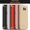 Samsung Galaxy S7 Edge - iPAKY LUXURY 2TONE เคสสุดหรู (แท้)