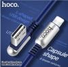 สายชาร์จ HOCO U17 Capsule Data Cable 200cm (iPhone iPad / lightning port) แท้