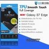 Samsung S8 (เต็มจอ) - HI-SHIELD ฟิลม์ TPU Smooth Touch แท้