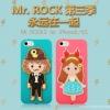 iPhone 5, 5s - เคสซิลิโคน Mr.ROCK3 by ROCK แท้