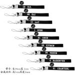 Nametag+พวงกุญแจ BLACK EXO -ระบุสมาชิก-