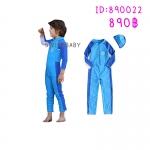 bodysuit กันยูวี