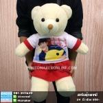 004-สกรีนตุ๊กตาหมี