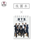 สมุดโน๊ตมินิ - BTS A.R.M.Y