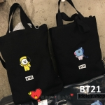 กระเป๋าผ้า BTS BT21-ระบุสมาชิก-
