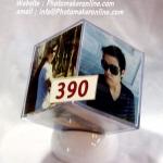 005-โฟโต้บอกซ์ 3x3