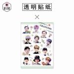 สติ๊กเกอร์พีวีซี (14.8x21CM) EXO - Chanyeol (cute)
