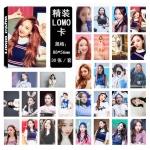 Lomo card set Twice - Na Yeon 02 (30pc)
