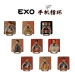iRING EXO Universe -ระบุสมาชิก