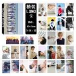 Lomo card set Seventeen Don't Wanna Cry (30pc)