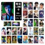 Lomo card set EXO TPOM - SEHUN (30pc)