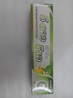 ยาสีฟัน 5 ดาว 5 เอ แบบหลอด