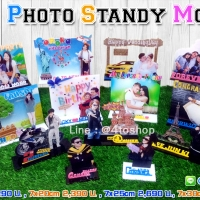 Photo Standy Model NEW!