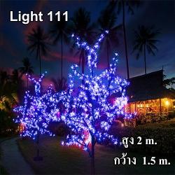 ไฟต้นไม้ (ซากุระ) LED 2 ม.1152 led สีฟ้า