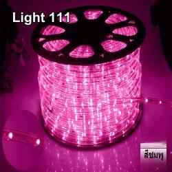ไฟสายยาง LED (ท่อกลม) 100 m สีชมพู