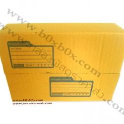 กล่องพัสดุฝาชน size E (24*40*17ซม)